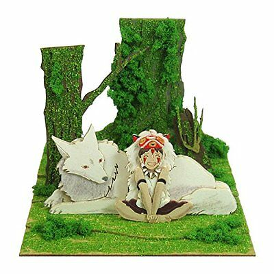 Sankei Studio Ghibli mini Princess Mononoke Hime San wild dog  MP07-45 F/S /