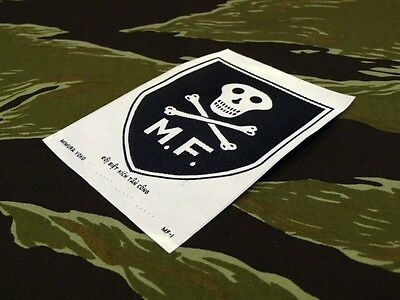 MIKE FORCE WOVEN PATCH, for tiger stripe jacket