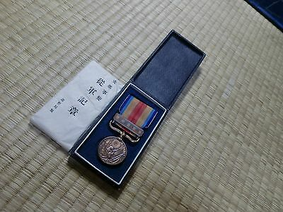 WWII Japanese China Incident Medal Japan Order Navy Army Chinese Flag 0A17