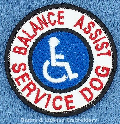 BALANCE ASSIST SERVICE DOG PATCH 3 INCH Danny & LuAnns Embroidery assistance