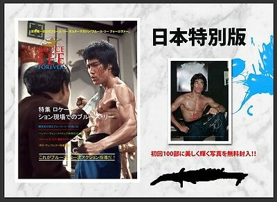 """September Sale!! Special Japanese Edition –  """"On The Set With The Little Dragon"""""""