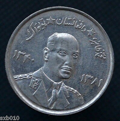 Afghanistan 5 Afghanis Coin 1961. km955 Asia. Circulated