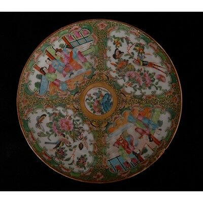 19th Century Chinese Porcelain Canton Famille Rose Plate REPAIRED