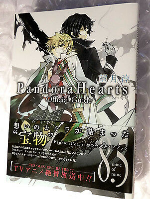 Official Guide book 8.5 zum Anime Manga Pandora Hearts Jun Mochizuki OBI artbook