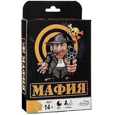 Mafia intellect Russian мафия игра party psychological 25 playing card role game