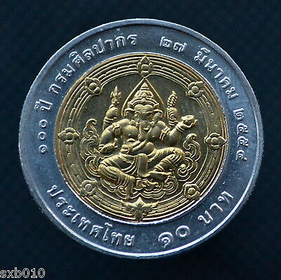 Thailand 10 Baht 2012 100th Anniversary of the Fine Arts Department. UNC y508