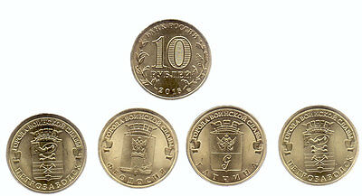 10 rubles 2016 full release of 4 coins Brass Plated
