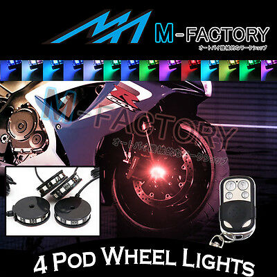 For Hyosung GT250R GT650 ST7 GV650 4x RGB 360 Lighting DIY Wheel Pod LED
