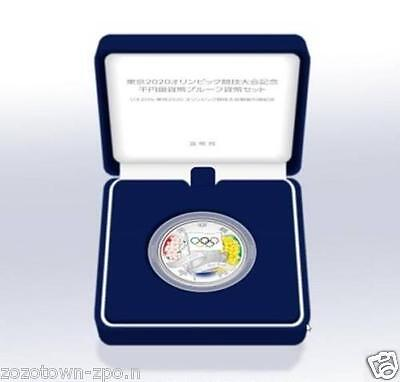 Tokyo Olympic 2020 Memorial Silver Coin Nippon Japan 1000Yen Limited Games F/S