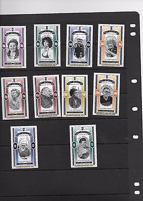 CORONATION STREET 35th ANNIVERSARY ISSUE ST MARTIN'S 10 STAMPS