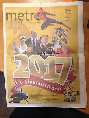METRO RUSSIAN NEWSPAPER daily newspaper subway 28.12.2016 Moscow New Year