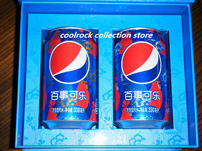 2017 China pepsi cola new year of ROOSTER 2 cans set w/box 330ml empty