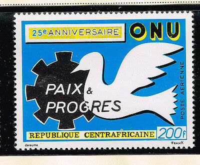 Central African Republic Dove of Piece UN stamp 1970 MNH
