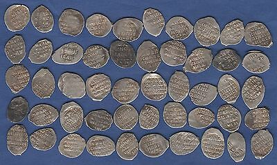 Ivan IV, the Terrible. Lot of 50 wire coins. Kopeck #1