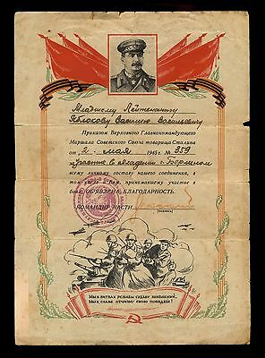 Soviet 1945 Stalin Gratitude - For his participation in the capture of Berlin