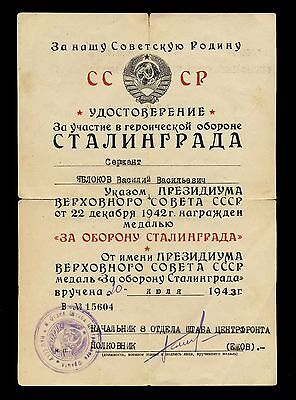 Soviet USSR Document to medal For defense of Stalingrad 1943 year