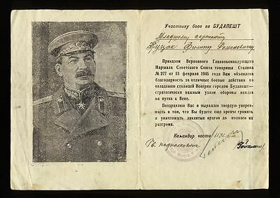 Soviet 1945 Stalin USSR Gratitude Participant of the battle for Budapest