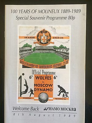 Wolves v Moscow Dynamo 100 Years Of Molineux Friendly 1989