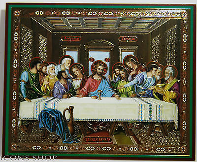 Jesus Christ Lord's Supper The Last Supper Icon Russian 10x12cm Тайная Вечеря