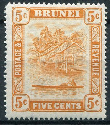 """Brunei 1924 SG 66a 5c fine fresh mint with """"Retouch"""" variety"""