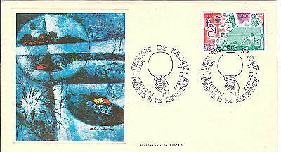 France TABLE TENNIS 1977 fdc