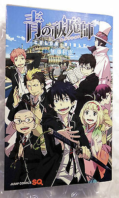 Art book Ao no Exorcist Blue Color Bible Jump Comic Anime Manga Kazue Kato
