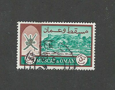 Middle East Muscat & Oman 50 baisas variety used stamp