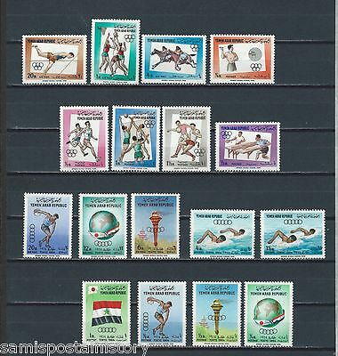 Middle East - Yemen Kingdom mnh early stamp sets - sports