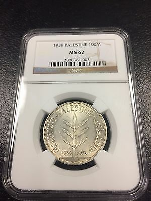 1939 100 Mils NGC MS62 Silver Coin Palestine - Israel - RARE!!!