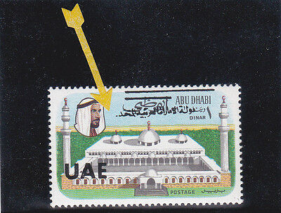 ABU DHABI 1972 UAE Opt on 1D Variety last word in opt at top missing (R 5/4) MNH