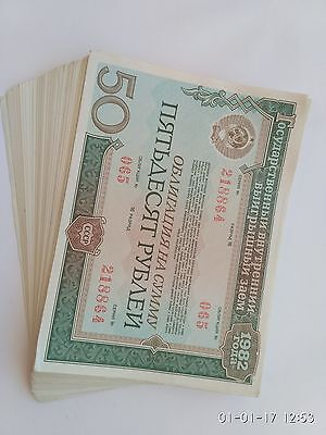 USSR 1982 State bond 50 Rubles 100 pieces in one lot Obligation GOVERNMENT