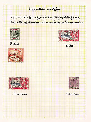 Cyprus Summer Seasonal Offices Selection Of 5 Postmarks Cancels Cancellations