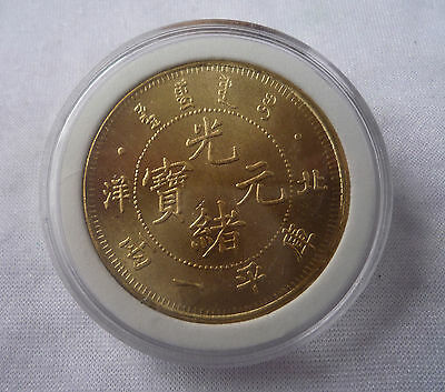 L-101664 Collection of Chinese old dynasty COINS guang xu yuan bao