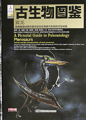 Book:A Pictorial Guide to Paleontology: Pterosaurs