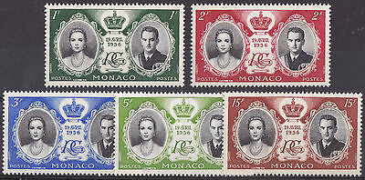 Monaco Royal Wedding 1956 Grace Kelly - Princess Grace Prince Rainier MNH