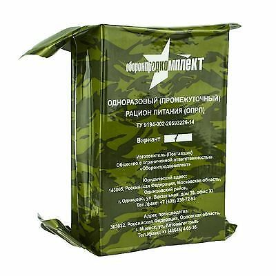 1 x Russian Army IRP - P MRE (DAILY FOOD RATION PACK) Emergency Food!! (0.7kg)