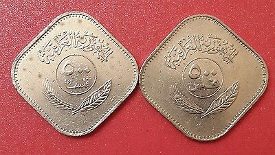 "IRAQ 500 fils 1982 Error coin ""FALSAN"" & a normal one ""FALS"""
