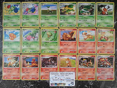 COMPLETE korean set Pokemon Torterra Infernape Empoleon promo ADV base unlimited