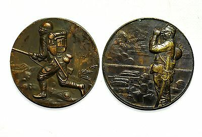 Set of 2 Japanese Army Sino-Japanese War Commemorative Medal #022