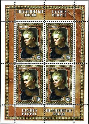 Chechenia 2 Sheets Marie Curie Nobel Prize
