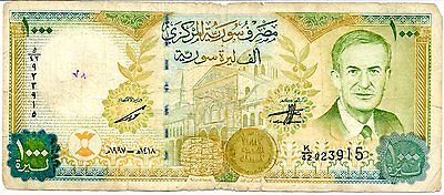 Syria 1000 Pounds/liras (1997) - Assad/Oil Workers/Mosque/Circulated
