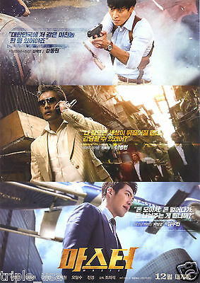 Korean Movie A4 Poster Flyers : Master