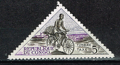 Congo African Bicycle stamp 1968 MNH