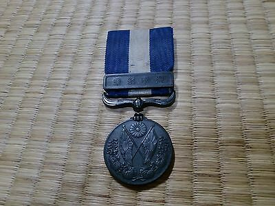 WW1 JAPANESE SIBERIAN INTERVENTION MEDAL NAVY WAR GERMANY Aymy Navy 0A10