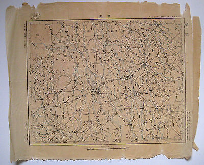 Antique Chinese maps