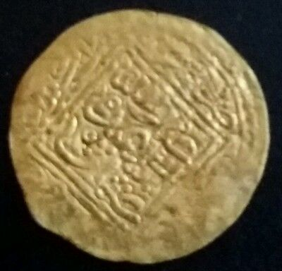 islamic turkish ottoman cedic altin unknown solid gold coin hammered 1.2g