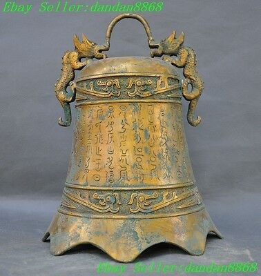 old chinese Buddhism temple bronze gilt Dragon beast Hanging Zhong Bell statue