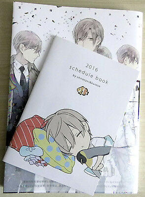 Artbook Rihito Takarai Mirror + Schedule Book OutOPrint - Animate EDT Ten Count