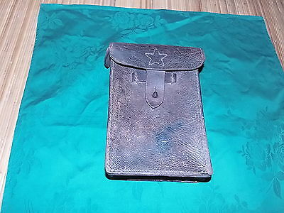 Original Ww2 Imperial Japanese Army Map Case
