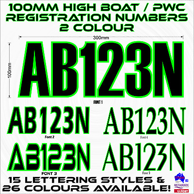 Jetski,PWC,waverunner,sea doo,boat REGISTRATION numbers decals.2x100mm,2 colour